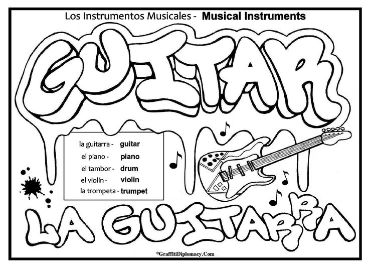 instruments los instrumentos spanish english graffiti free printable coloring page