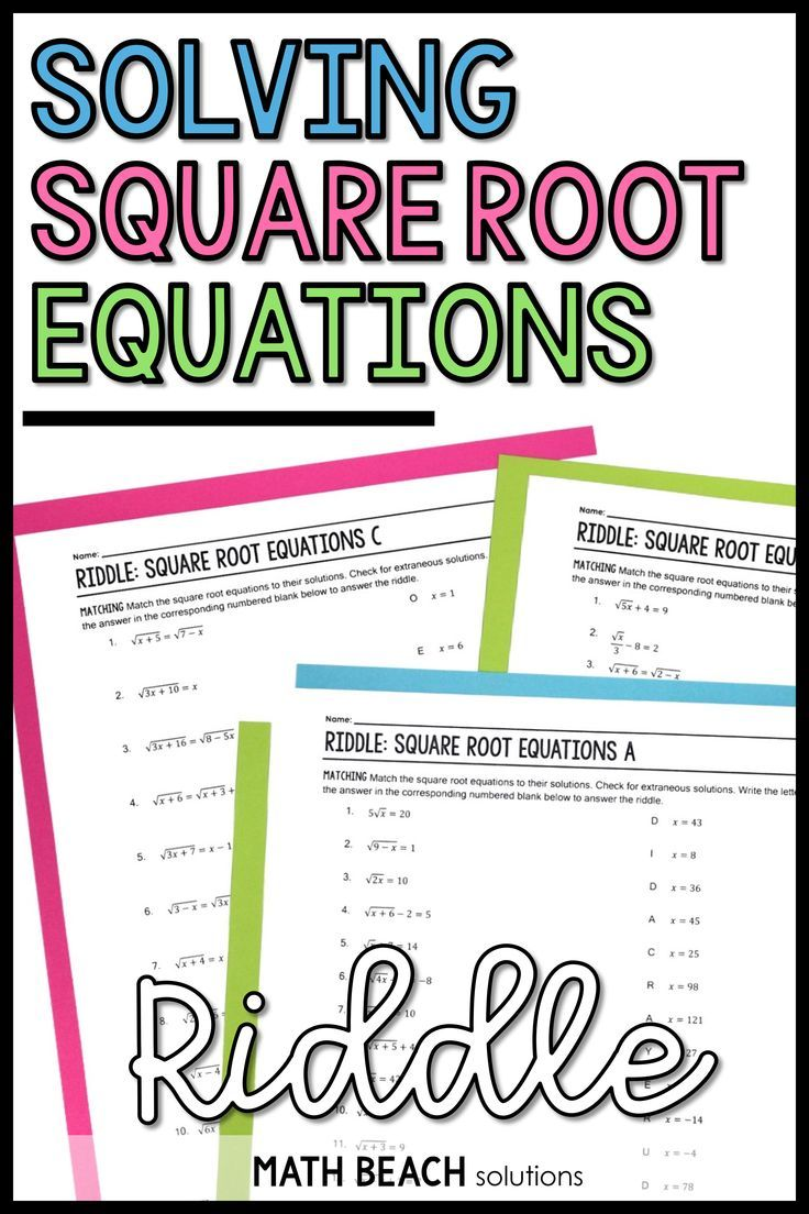 Square Root Equations Riddle Activity Equations Algebra Worksheets Algebra Resources