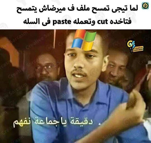 هلابالخميس Fun Quotes Funny Funny Joke Quote Funny Arabic Quotes