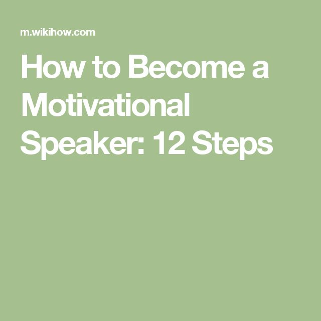Motivational Speaker Quotes: Best 25+ Motivational Speeches Ideas On Pinterest