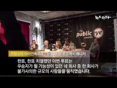 뉴스타파 2회 HD