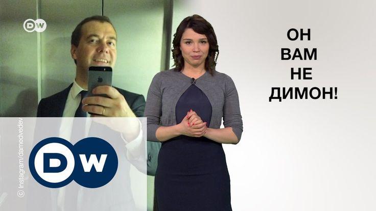 Как остановить протесты против коррупции в России? - Немцова.комментарий