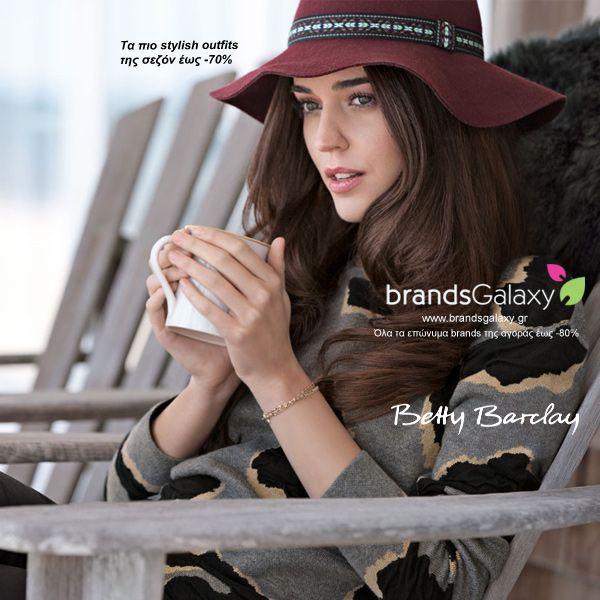 fall style 2013 www.brandsgalaxy.gr