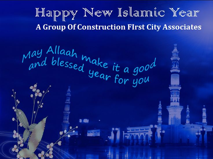 Bidding Farewell to this Year & Welcoming a Islamic New Year. Must visit this Link : http://www.islamic-web.com/islamic-new-year/bidding-farewell-to-this-year-welcoming-a-islamic-new-year/