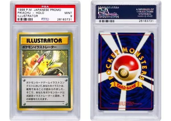 World's Most Valuable Pokémon Card Sold For A Ridiculous Price