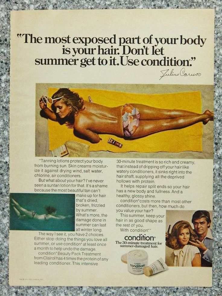 1975 Clairol Condition Hair Treatment Vintage Magazine Ad Sexy Topless Tan Girl  | eBay