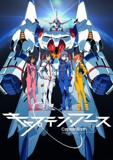 Captain Earth English Subtitle (Complete) - Anime Outs