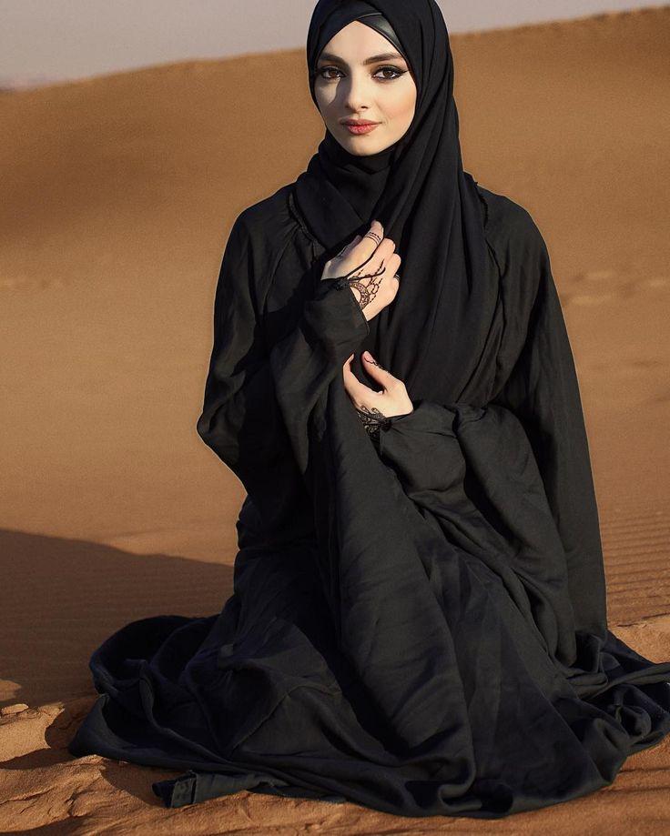 Картинки про красивых мусульманки