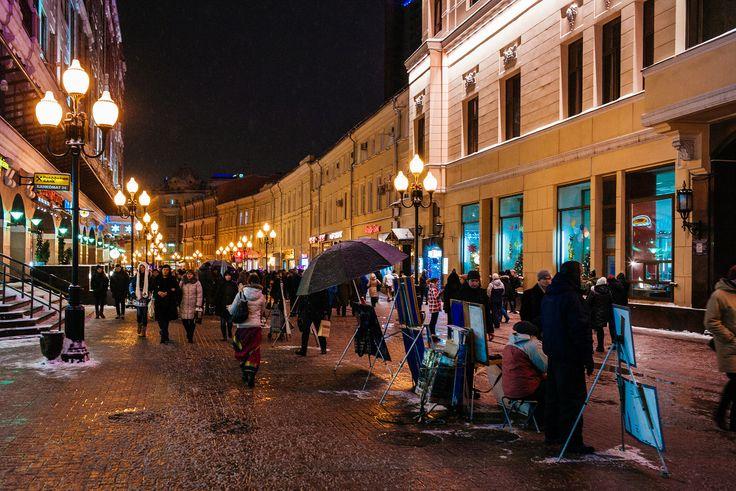 4장. 모스크바 여행의 시작, 아르바트