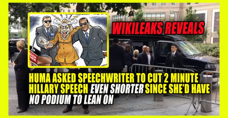 WIKILEAKS : Huma Asked Speechwriter to Cut 2 Minute Hillary Speech EVEN SHORTER Since She'd Have No Podium to Lean On 10/18/16