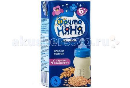 ФрутоНяня Молочно-овсяная каша жидкая с 6 мес. 200 мл  — 40р. --  ФрутоНяня Кашка молочно-овсяная жидкая, готовая к употреблению, стерилизованная обогащенная пребиотиками, с фруктозой для питания детей раннего возраста.  Состав: мука овсяная, сухое цельное молоко, сахар, сливки сухие, витамины (С, E, PP, пантотеновая кислота, B2, B1, B6, A, фолиевая кислота, D3, биотин, B12), минеральные вещества (натрий, железо, цинк, йод)