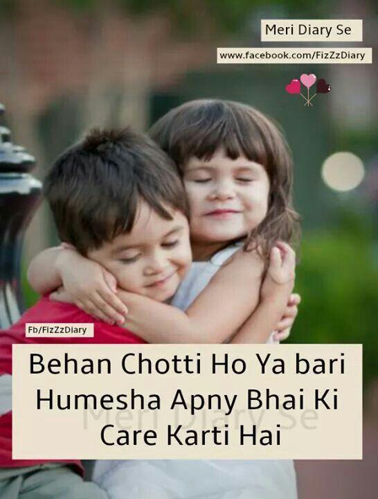 81 Best BhAi.. Images On Pinterest