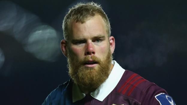 Mark Reddish scored one try in his five games for Harlequins Harlequins lock Mark Reddish has retired from rugby for medical reasons after suffering a concussion. Reddish joined Quins from Super Rugby side Highlanders in November, but made only five appearances for the club. The 32-year-old New...