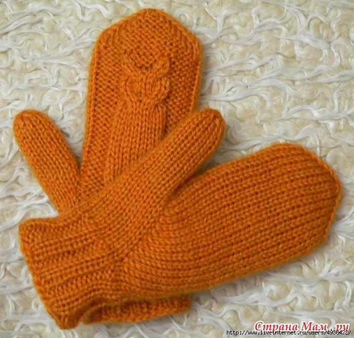 Детские двойные рукавички_палец индийский клин