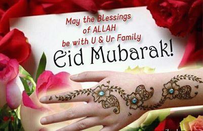 Happy Eid Mubarak..