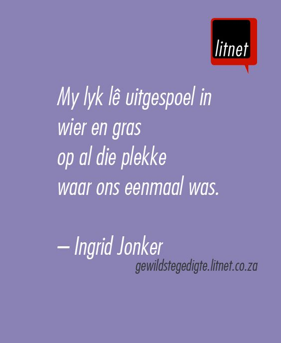 """""""Ontvlugting"""" deur Ingrid Jonker die mooiste selfmoord brief ooit, haar pyn is opmerklik."""