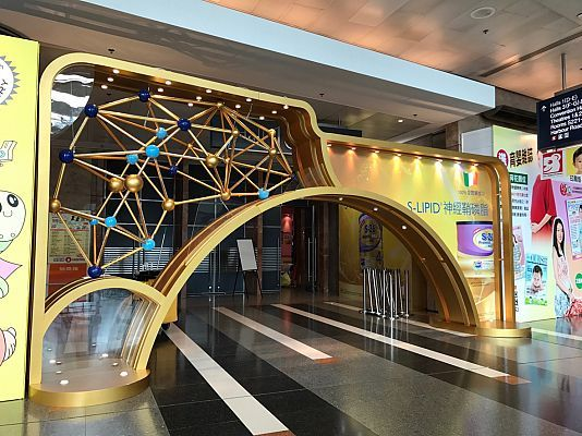 260 best exhibition design images on pinterest for International decor gates