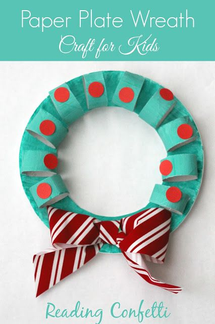 Un easy artesanías corona de Navidad Para Los Niños Que utilizan tubos de cartón y Platos de Papel