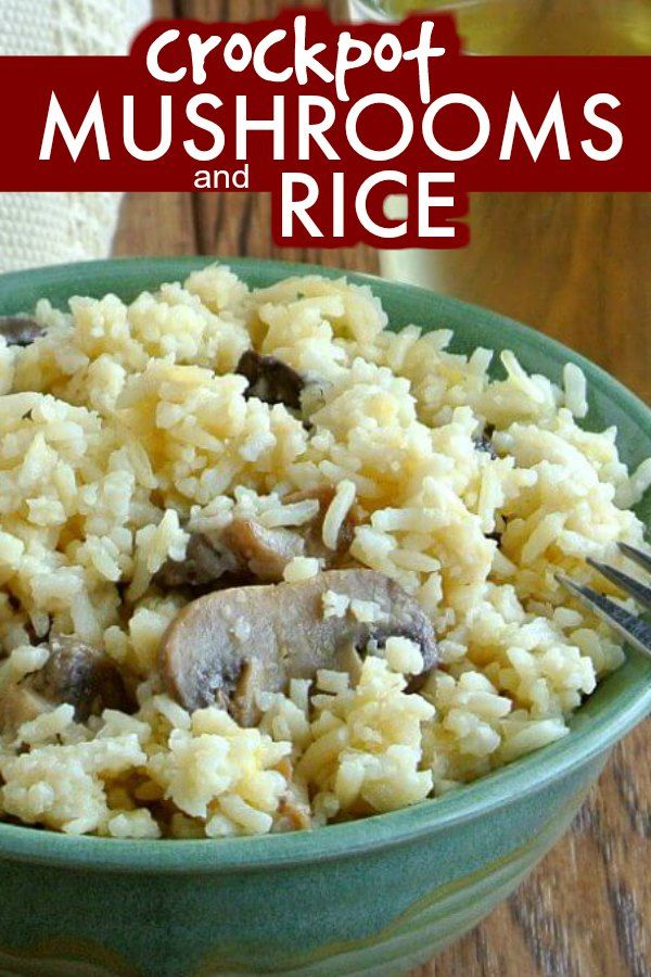 Healthy Slow Cooker Mushrooms And Rice Is One Of Those Recipes That Everybody Loves Only 5 Ingredi In 2020 Vegan Recipes Healthy Healthy Slow Cooker Vegan Side Dishes