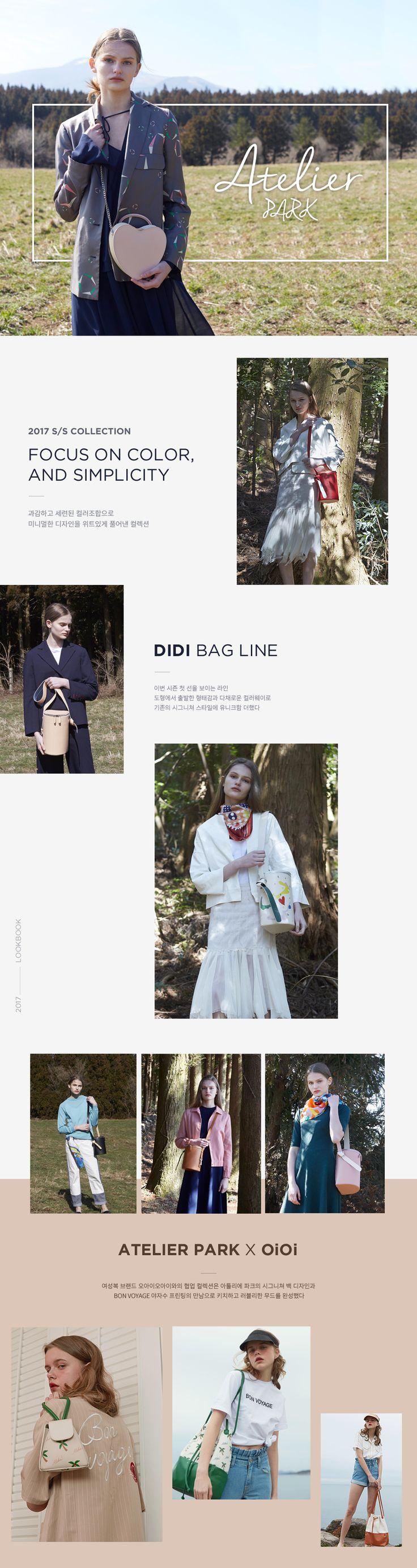 WIZWID:위즈위드 - 글로벌 쇼핑 네트워크 여성 가방 의류 우먼 패션 백 기획전 ATELIER PARK S/S COLLECTION 과감하고 세련된 컬러웨이가 돋보이는 17S/S 컬렉션 오픈