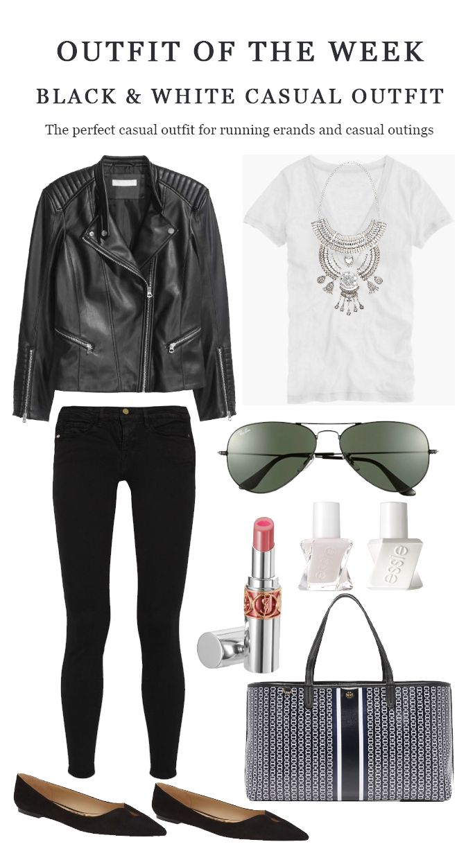 OUTFIT OF THE WEEK: BLACK