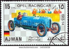 Ajman Stamp - Opel Racing car