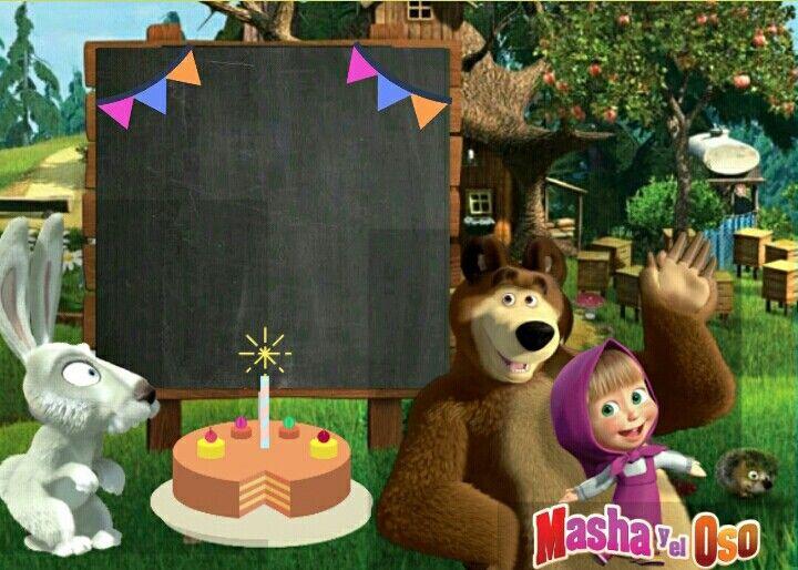 Invitación masha y el oso