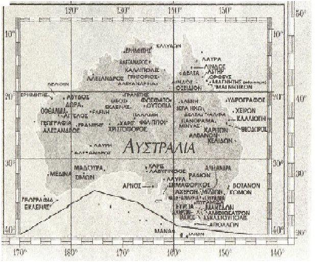 Δείτε πόσα ελληνικά ονόματα υπάρχουν στην Αυστραλια!