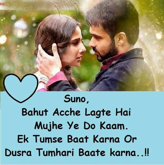 Shayari With love