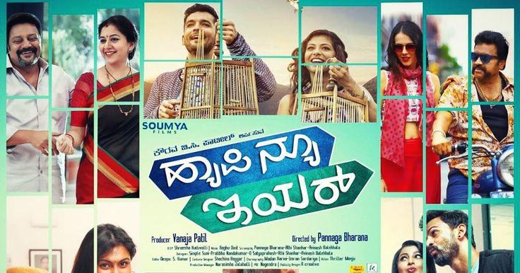 Movie: Happy New Year Kannada Movie Song Cast: Dhananjay ...