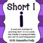 8 Short I activities for practicing the CVC spelling pattern and MORE!!  You get: - Short I Emergent Reader - Word Family Sort - Short I Dictionary...