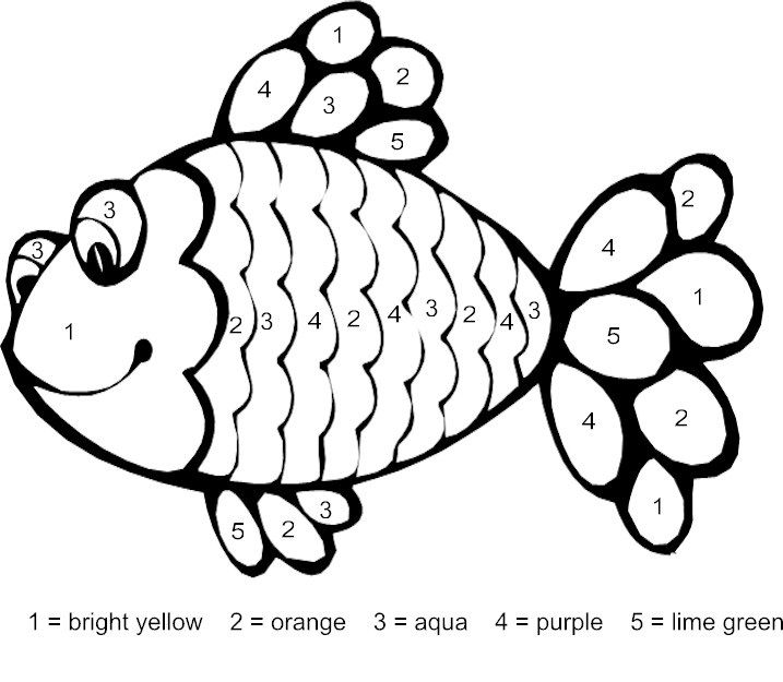 Color By Number Preschool Fish Coloring Page Rainbow Fish Coloring Page Coloring Pages