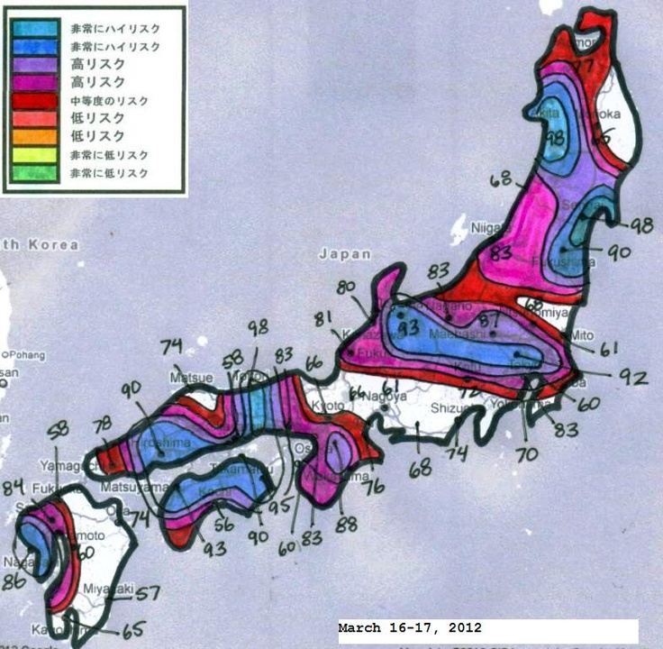 High Risk Areas in Blue - Japan #Earthquake Risk Map (Mar16-17) - re-pinned!