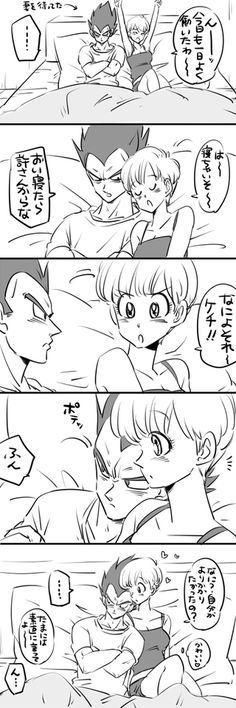 「DBツイッタログ 8」/「ミイコ」の漫画 [pixiv]