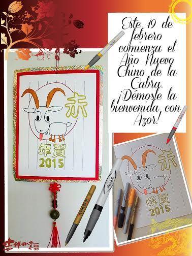 ¡Dale la bienvenida al Año Nuevo Chino de la Cabra con tus productos #AZOR!