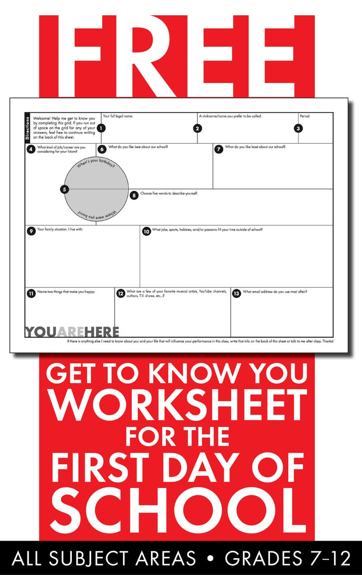 FREE worksheet to use on the first day of school. Get to know your new students! #lessonidea #teachers #highschool #middleschool