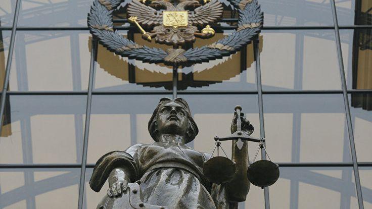 Верховный суд оставил в силе пожизненный приговор убийце девочки в Приморье - РИА Новости