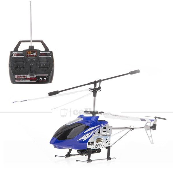 RC Military Helicopter Shoots Videos & Photos Radio Control #military #helicopter #shoots #radiocontrol #cellz
