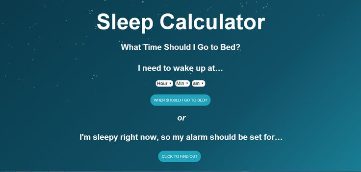 Not Sure What Time You Should Go To Bed? You Need This Sleep Calculator