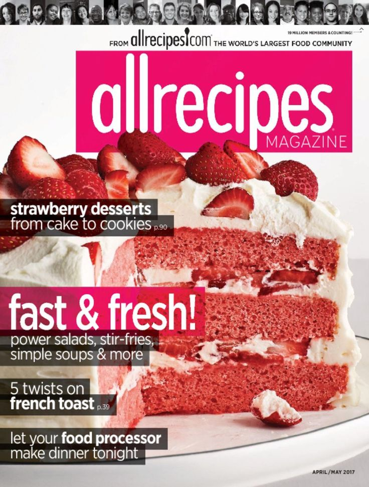 One Year Allrecipes Magazine Subscription Only $4.99 - http://www.swaggrabber.com/?p=323314
