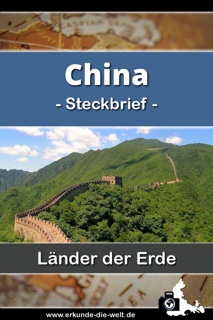 Alles Wissenswerte und Spannendes über China in einem übersichtlichen und kompakten Steckbrief - Tipps für Ausflüge, Hinweise zu landestypischen Gerichten, Sehenswürdigkeiten und Reisewetter Informationen inklusive!