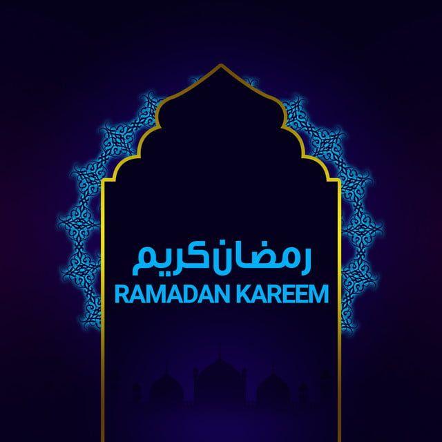 رمضان كريم مبارك تحية Ramadan Kareem Ramadan Ramadan Poster