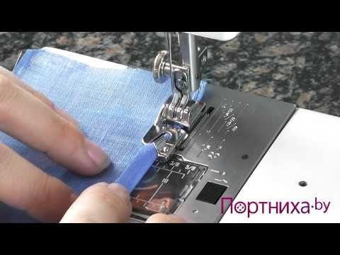 Лапка для узкой подгибки - инструкция - YouTube