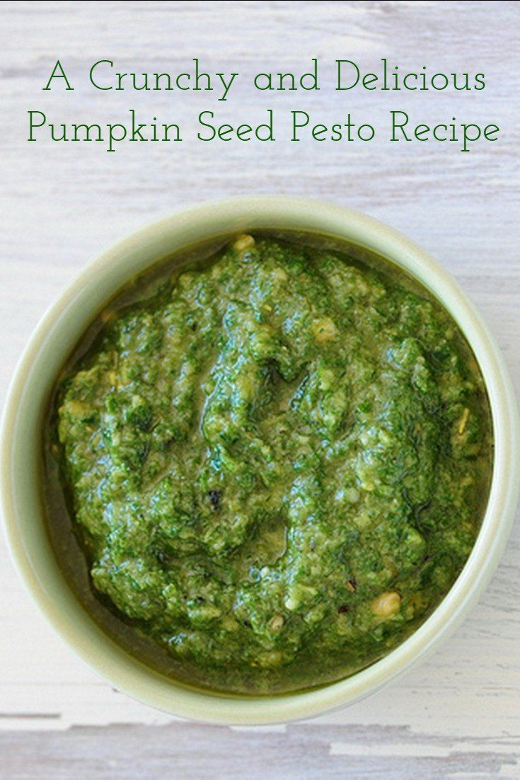 Here is a healthy and crunchy pumpkin seed pesto recipe that is full of antioxidants, vitamins, minerals, essential fatty acids and other nutrition. Use it wherever you'd use normal pesto for a strong and rich taste that is really good for you.