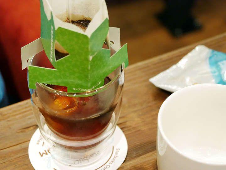 【動画】おいしいコーヒーを簡単にドリップ!スターバックス