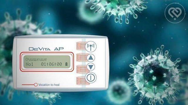 ΒΙΟσυντονίΖΩ - VIOsintoniZW : Πρόγραμμα της συσκευής DeVita AP Base: Κατά του έρ...