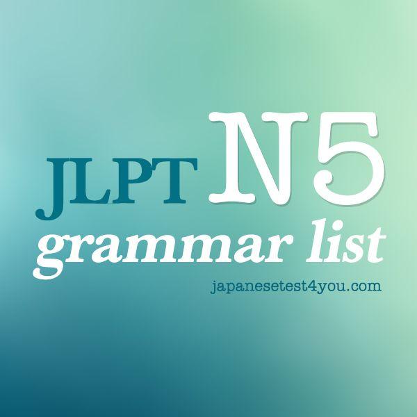 Japanese Language Proficiency Test JLPT N5 Grammar List: http://japanesetest4you.com/jlpt-n5-grammar-list/