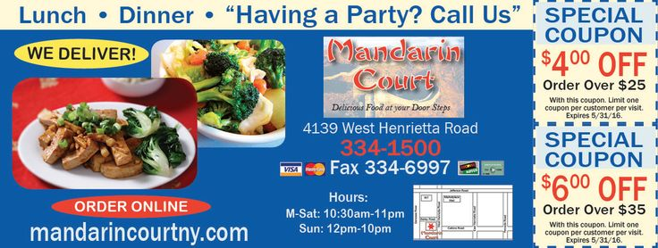 Mandarin Court will deliver your meal and help you save! You can order Chinese food online! Coupons for meal savings. www.mandarincourtny.com/menu.aspx