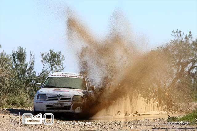 33o Rally Sprint