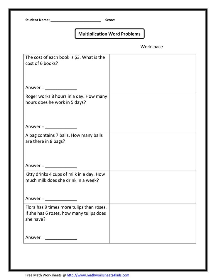 10 best Projects to Try images on Pinterest Teaching math - long multiplication worksheets